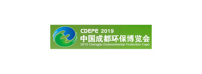 Chendu Environmental Protection Expo