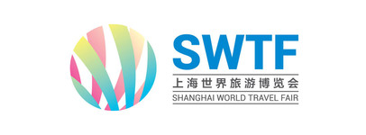 Shanghai World Travel Fair